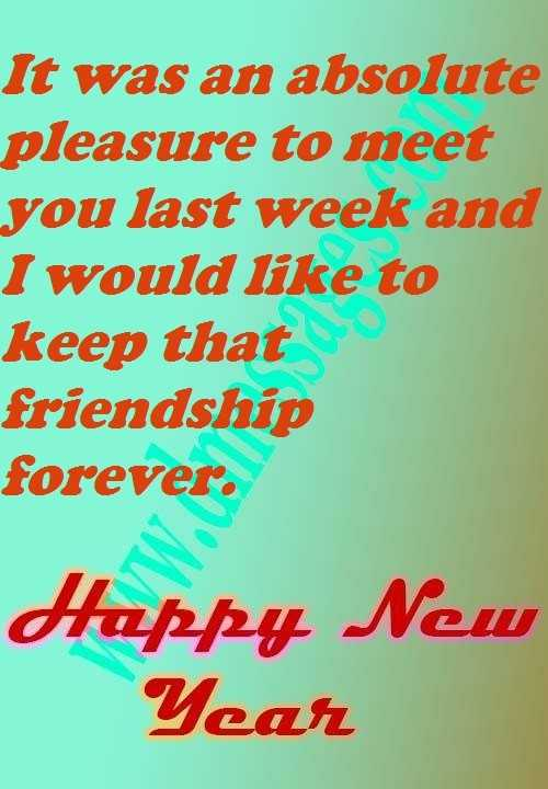 Happy New year 2019 SMS-New year SMS for Friend, Lover, Family