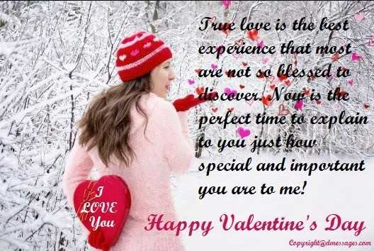 Best valentines quotes