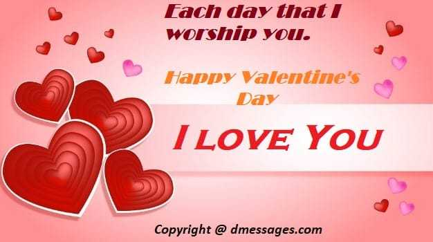 Happy valentines day message to husband