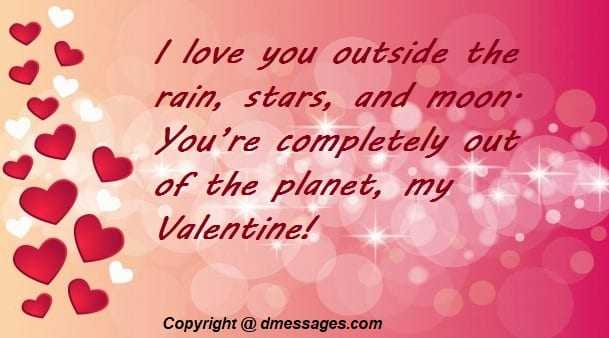 Valentine day love messages