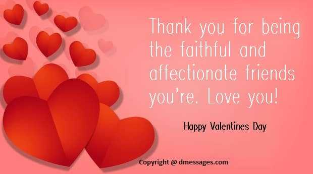 Valentines day emotional message