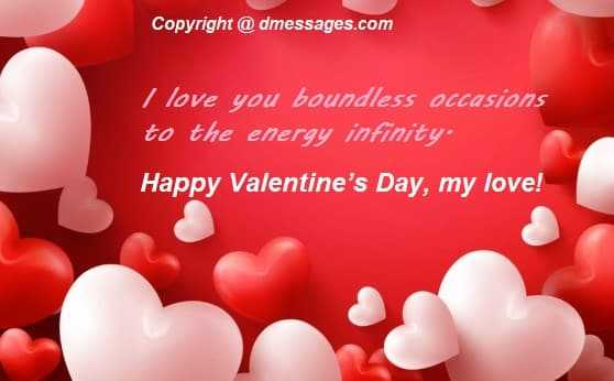 Valentines day love messages for her