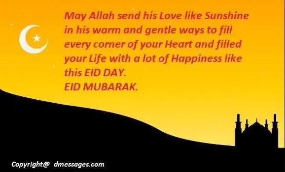 Eid al-Adha 2019: Messages - Eid al-Adha Text - Eid Ul Adha SMS