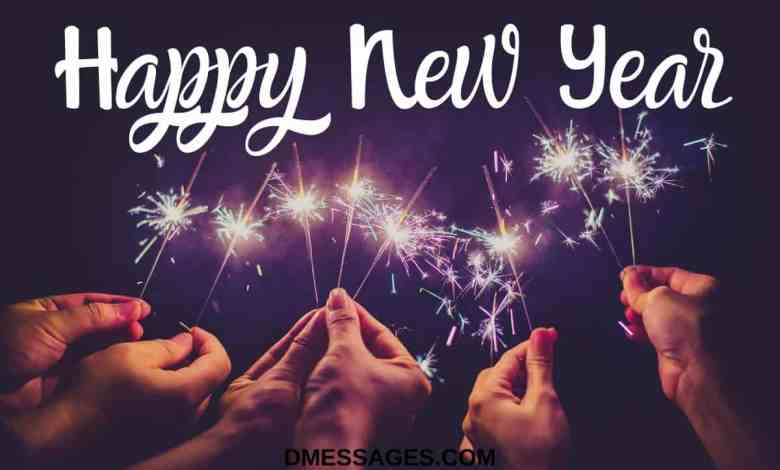 Happy New Year 2020 Quotes For Friends Family Love Inspirational Quotes
