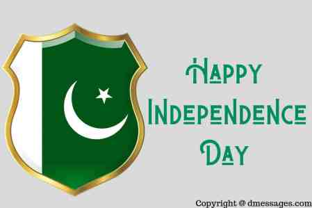 Pakistan independence day text messages