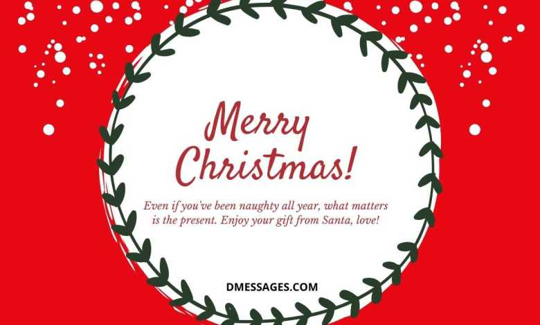 Xmas Wishes For Friends