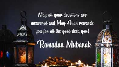 Photo of 90+ *Beautiful* Ramadan Mubarak Greetings – Ramadan Kareem Greetings