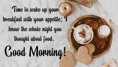 Photo of 80+ Inspirational Good Morning Messages for Friends