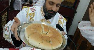 انجيل عشيه عيد الشهيده دميانه للقس رويس نظيم
