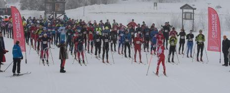 I 2018 gentager vi succesen og kombinerer den lange DM distance med Gauta Skimaraton. Vi inviterernorske skivenner til at løbe med.Gausta Skimaraton er på 48 km og danske løbere, som […]