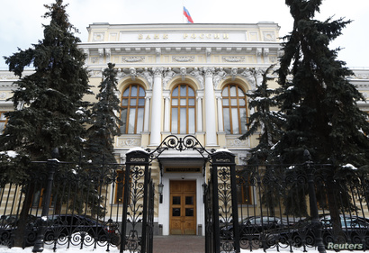 FILE - The Russia's Central Bank headquarters in Moscow, Feb. 22, 2018.