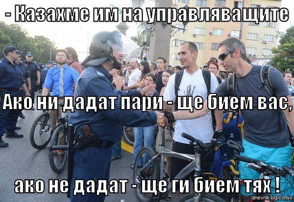 https://i2.wp.com/www.dnevnik.bg/shimg/cbig_1912708.jpg