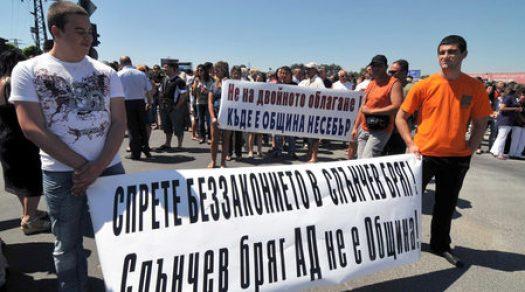 протест владельцев гостиниц и ресторанов. Солнечный Берег 2011 июнь 11