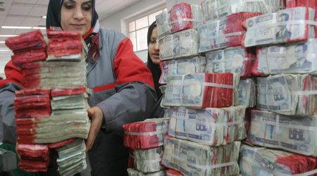 Динар от новата валута на