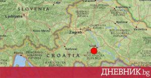 A strong earthquake shook Croatia, there was destruction, Slovenia shut down the nuclear power plant – World