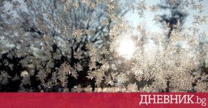 Слънце и топло време през първите дни на януари – България