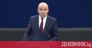 PDM прехвърля директната защита на Pejewski в Залата на Европейския парламент – Европа