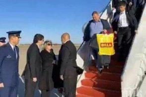 Българската делегация пристига в САЩ.