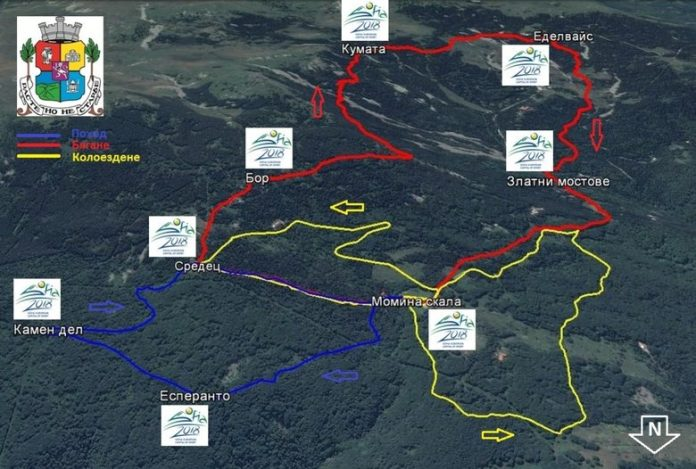 The sports holiday of Vitosha awaits mountain lovers on Sunday