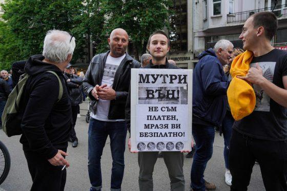 Масов протест пред Съдебната палата отбелязва санкции срещу Пеевски и Божков