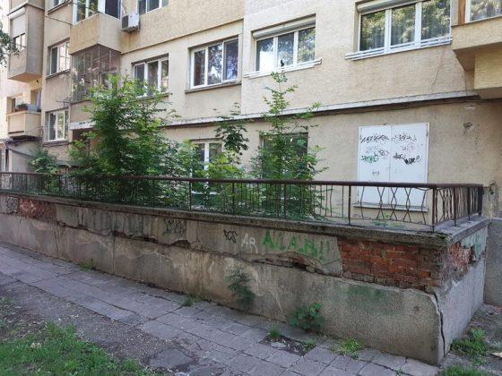 Бивша детска стая на бул.