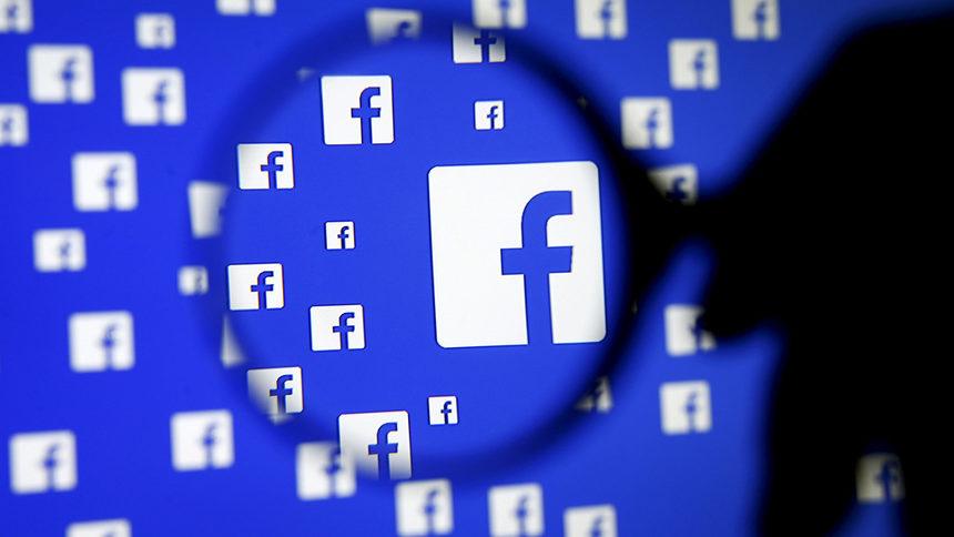 """Не, """"Фейсбук"""" няма да направи всички снимки публични от утре"""