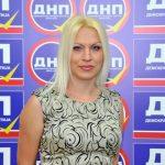 Јелена Кљајевић