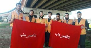 جوال - انصر حلب