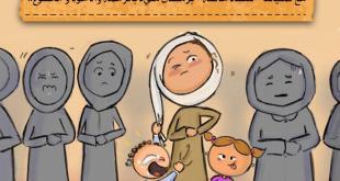 توجيهات - جنبوا مساجدكم صبيانكم