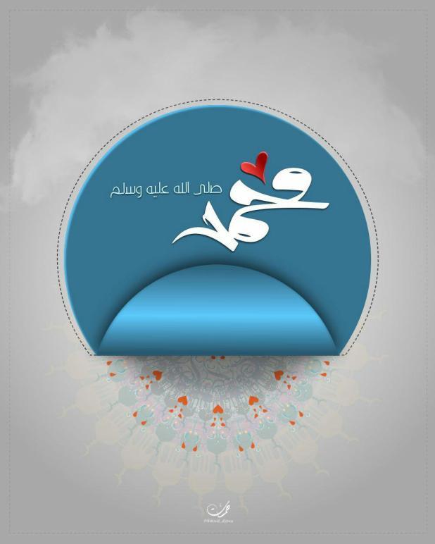 يوم الجمعة - أكثروا من الصلاة على النبي