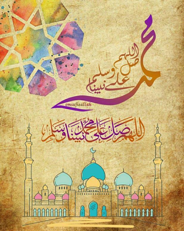 أذكار - الصلاة على النبي - يوم الجمعة