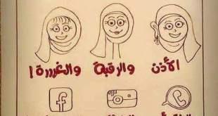 بنت الإسلام - عزيزتي المحجبة