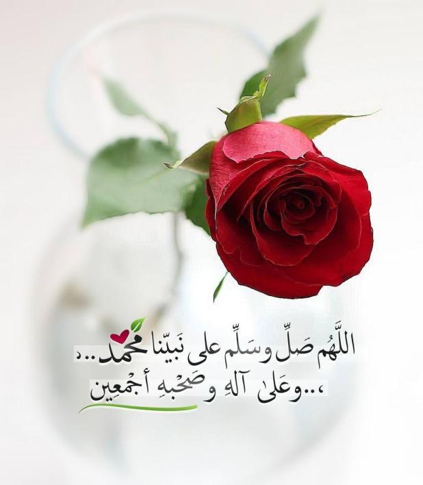 يوم الجمعة - كثرة الصلاة على النبي في يوم الجمعة