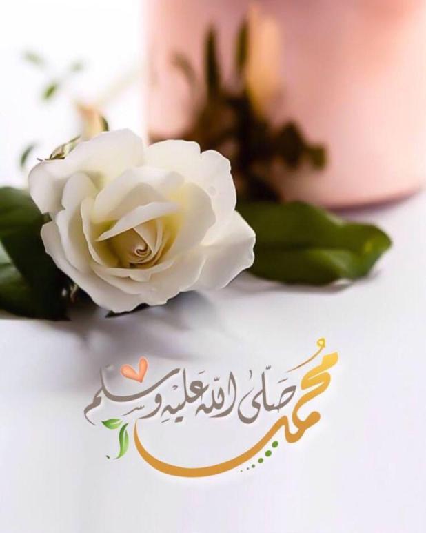 يوم الجمعة - الإكثار من الصلاة على النبي محمد