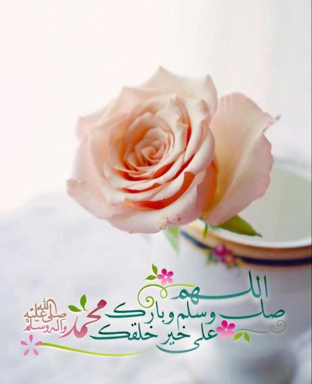 يوم الجمعة - الإكثار من الصلاة على النبي يوم الجمعة