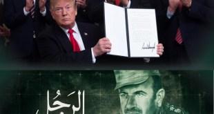 مقالات - العسكر والجولان والرسالة الاميركية الأخيرة!