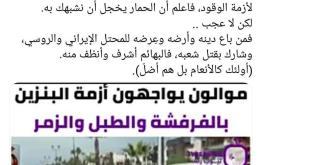 حدث وتعليق - أولئك كالأنعام بل هم أضل