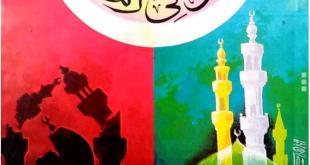 رمضان - حدث في رمضان