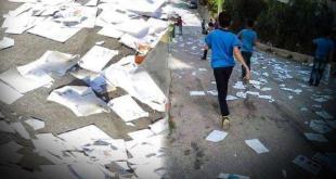 امتحان - ظاهرة تمزيق الكتب بعد الامتحانات