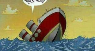 حدث وتعليق - لسان حال المرقعين