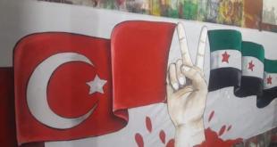 الثورة السورية - فلينطلق باسم العقيدة زحفنا