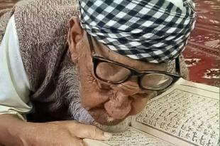 تدبرات - الجد في قراءة القرآن