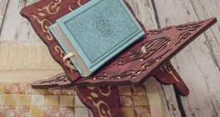تدبرات - أفلا يتدبرون القرآن أم على قلوب أقفالها