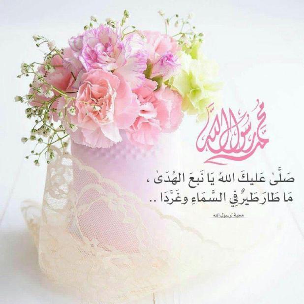 أذكار - الإكثار من الصلاة على النبي في يوم الجمعة
