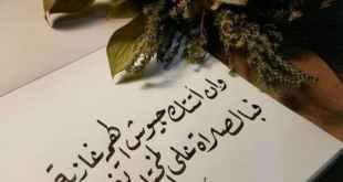 أذكار - الصلاة على النبي