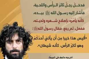 أخلاقنا الإسلامية - تهذيب الشعر