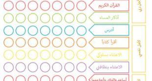 جداول ومفكرات رمضانية - مفكرة رمضانية للأطفال