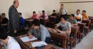 رسائل تربوية - مراقب الامتحانات