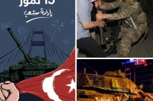 تركيا وذكرى محاولة الانقلاب الفاشل 15 تموز 2016