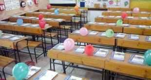 المعلم وتوصيات لليوم الأول في العام الدراسي